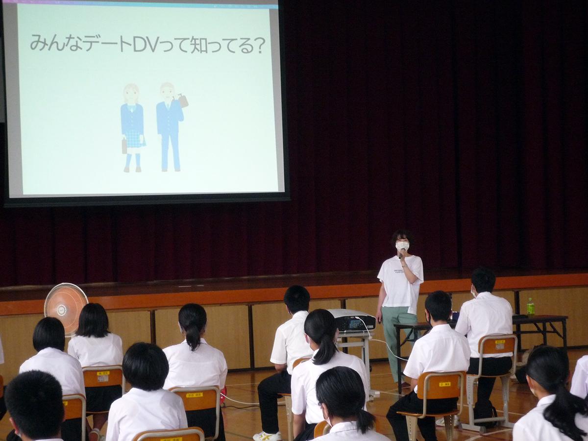 こころまじわうプロジェクト 宇和島市立城南中学校